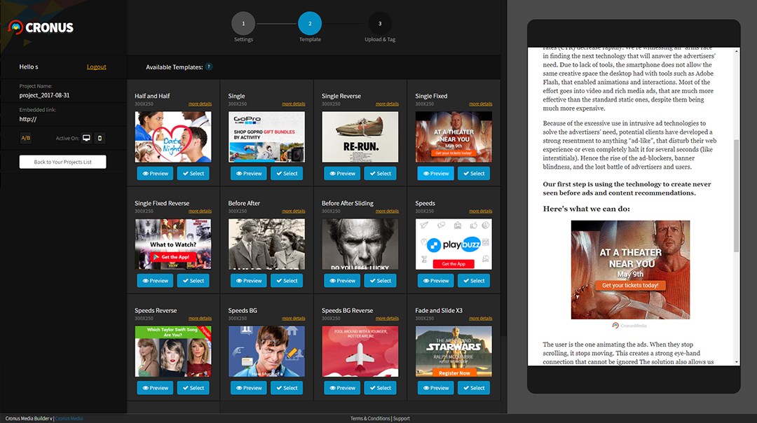 UI UX webapp template selection start up ,תכנון ועיצוב ממשק משתמש לסטארט אפ Cronus Media