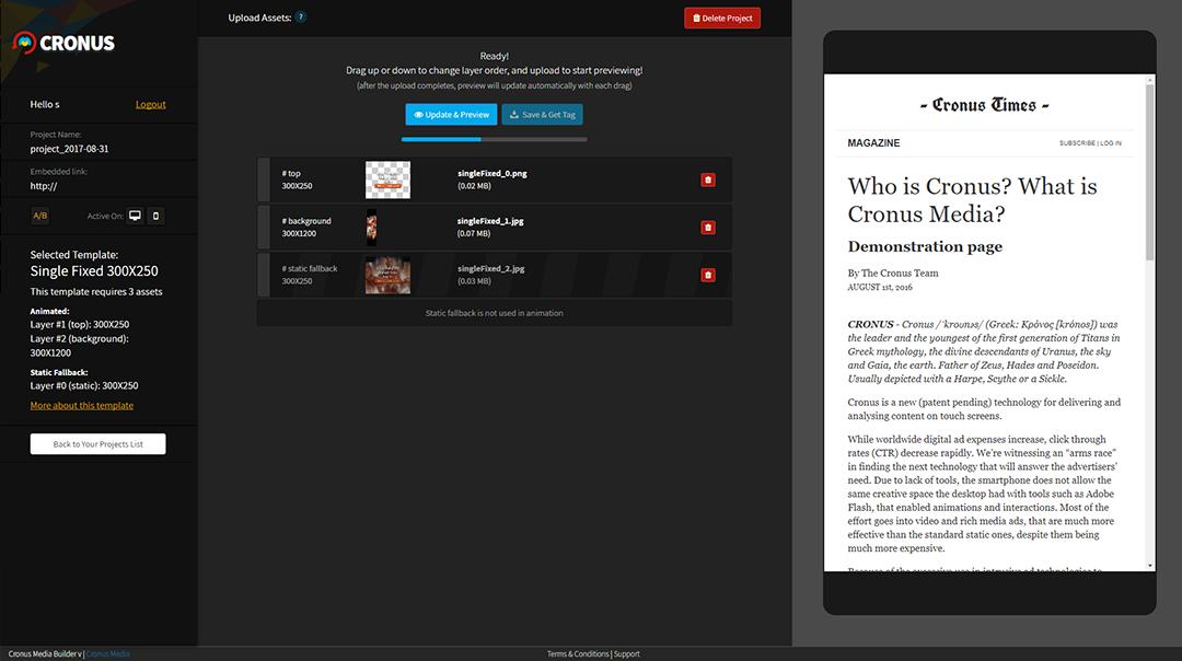 UI UX webapp preview and edit screen start up ,תכנון ועיצוב ממשק משתמש לסטארט אפ Cronus Media