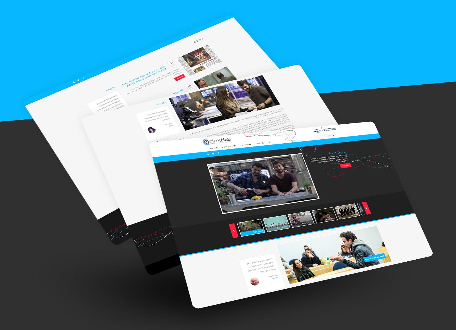 Web design content hub Herzeliya עיצוב אתר חממת התוכן הבינתחומי הרצליה